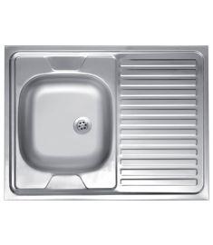 Ferro Egymedencés rozsdamentes mosogató, 60x80 cm, csepptálcás, jobbos DR60/80PTS.H