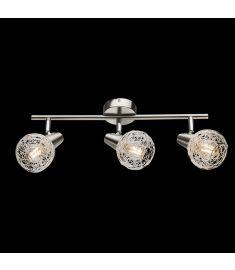 Elmark JULIE mennyezeti spot lámpa, 3xE14, szatén nikkel/alumínium, 955JULIE3