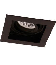 Viokef ARTSI beépíthető spot lámpa, szögletes, 10x10x10cm, GU10, 1x50W, fekete, 4208001