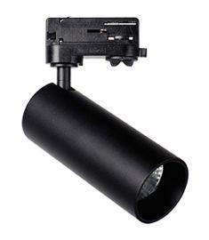Viokef REEDS sínes spot lámpa, d6.2cm, GU10, 1x50W, fekete, 4184201