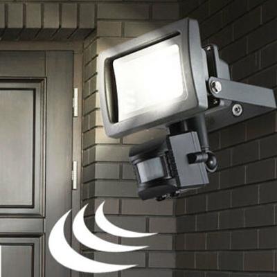 Mozgásérzékelős lámpa